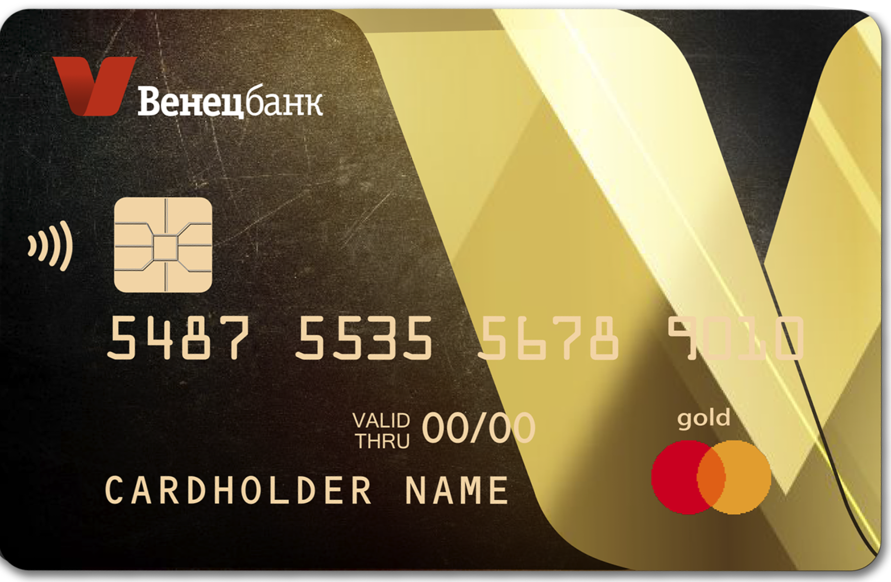 Оформить кредитную карту без электронной почты